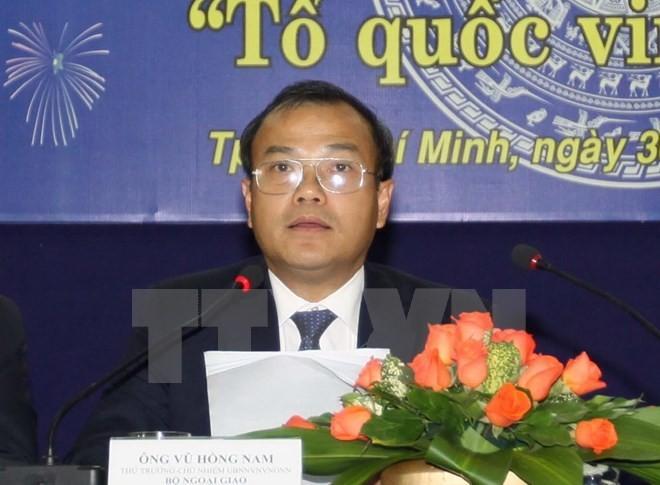 Vietnam y Senegal intensifican cooperación en diversas áreas - ảnh 1