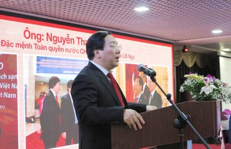Vietnam y Baskortostán se esfuerzan por dinamizar la cooperación - ảnh 1