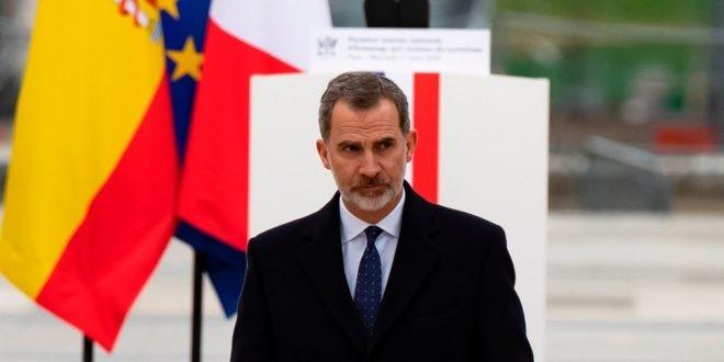 El rey de España Felipe VI renuncia a su herencia personal - ảnh 1