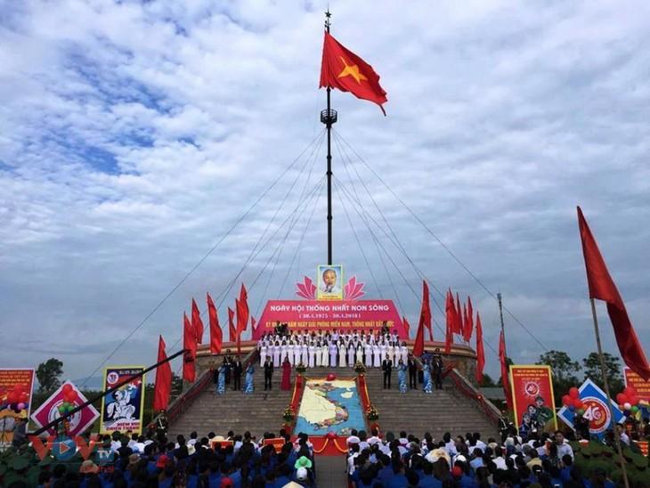 Quang Tri celebra la reunificación nacional en asociación con la promoción del turismo marítimo - ảnh 1