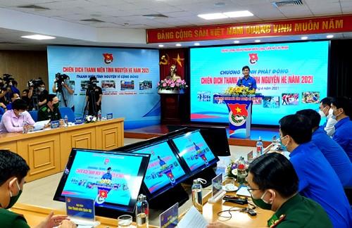 Campaña de Jóvenes Voluntarios del verano de 2021 arranca en varias localidades vietnamitas - ảnh 1