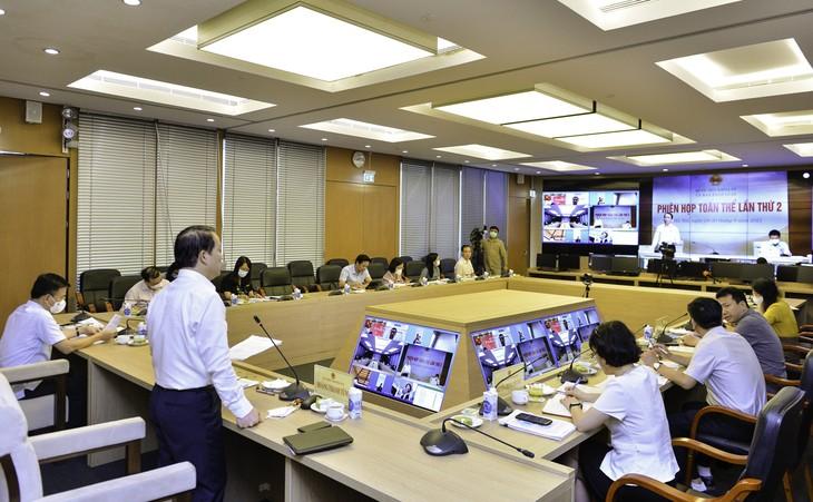 Segunda reunión plenaria del Comité de Derecho del Parlamento vietnamita se enfoca en la implementación de leyes - ảnh 1