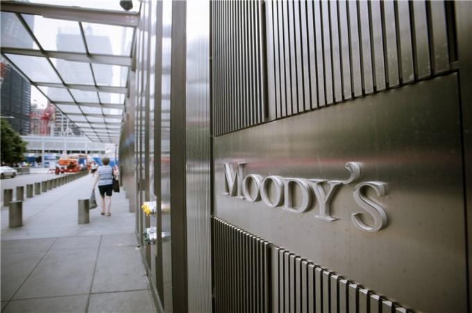 Relèvement des perspectives du Vietnam à positives par Moody's - ảnh 1