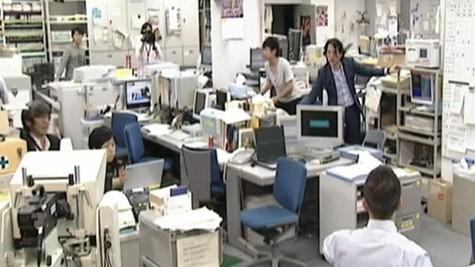 เกิดเหตุแผ่นดินไหวแรงสั่นสะเทือน 7.3 ริกเตอร์ในญี่ปุ่น - ảnh 1