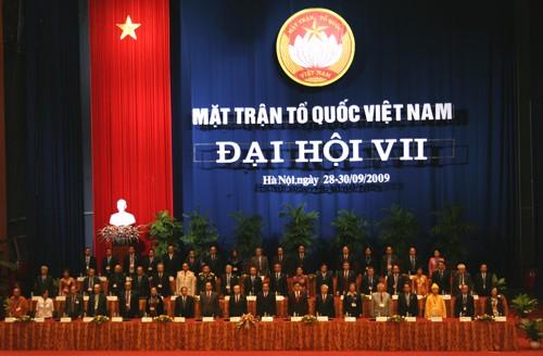 การประชุมใหญ่แนวร่วมปิตุภูมิเวียดนามสมัยที่ 8: เดินพร้อมกับการพัฒนาของประเทศ - ảnh 2