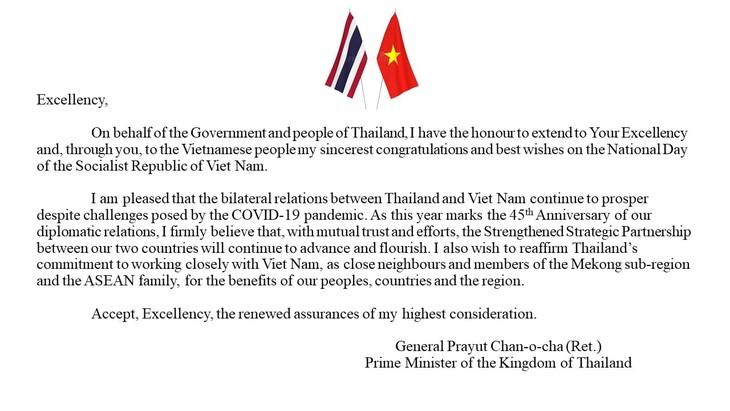 ผู้นำประเทศไทยส่งคำอวยพรถึงผู้นำเวียดนามเนื่องในโอกาสวันชาติเวียดนาม 2 กันยายน - ảnh 1