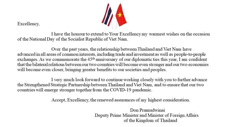 ผู้นำประเทศไทยส่งคำอวยพรถึงผู้นำเวียดนามเนื่องในโอกาสวันชาติเวียดนาม 2 กันยายน - ảnh 2