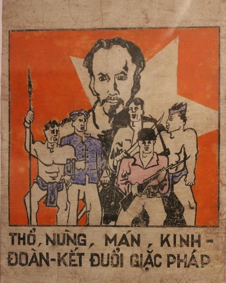 ภาพวาดที่น่าประทับใจเกี่ยวกับประธานโฮจิมินห์ - ảnh 2