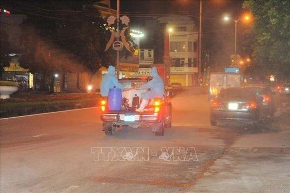 Vietnam records 1 more  death, 6 new COVID-19 cases - ảnh 1