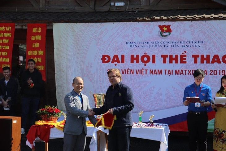 Khai mạc Đại hội thể thao sinh viên Việt Nam tại LB Nga - ảnh 7