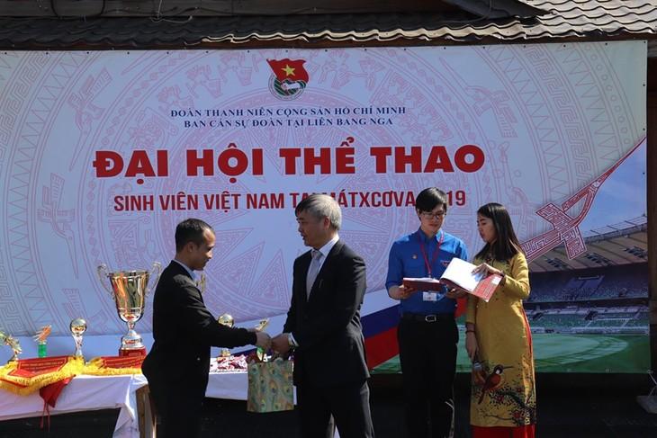 Khai mạc Đại hội thể thao sinh viên Việt Nam tại LB Nga - ảnh 6
