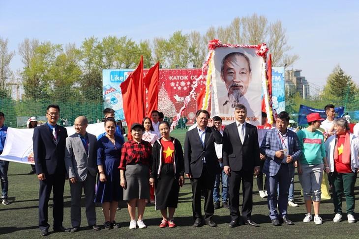 Khai mạc Đại hội thể thao sinh viên Việt Nam tại LB Nga - ảnh 1