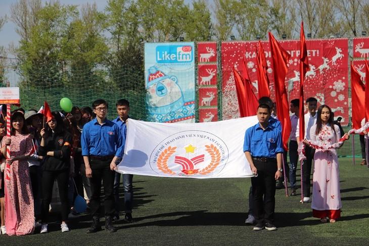 Khai mạc Đại hội thể thao sinh viên Việt Nam tại LB Nga - ảnh 3