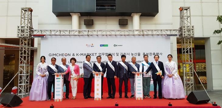 Quảng bá văn hóa, ẩm thực và nông sản Hàn Quốc tại Hà Nội - ảnh 1