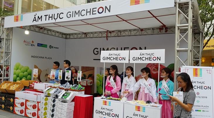 Quảng bá văn hóa, ẩm thực và nông sản Hàn Quốc tại Hà Nội - ảnh 2