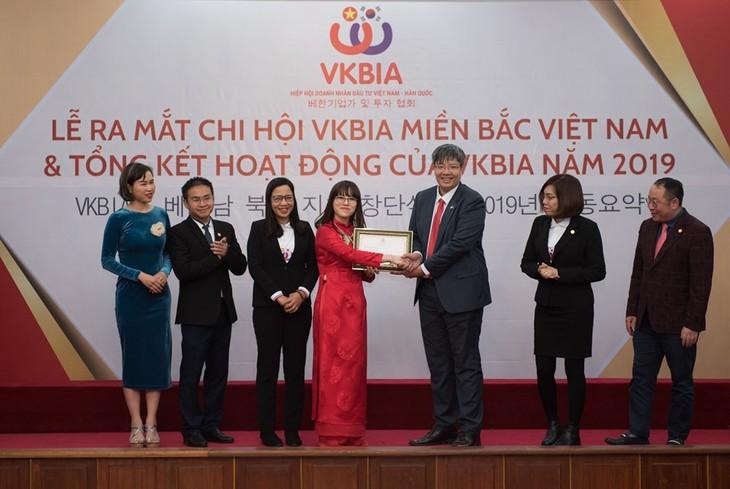 Hiệp hội Doanh nhân và Đầu tư Việt Nam-Hàn Quốc thành lập chi hội thứ 3 tại Việt Nam - ảnh 1