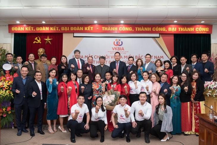 Hiệp hội Doanh nhân và Đầu tư Việt Nam-Hàn Quốc thành lập chi hội thứ 3 tại Việt Nam - ảnh 2
