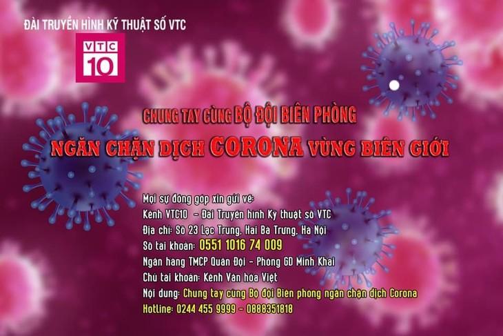 Đài Truyền hình Kỹ thuật số VTC chung tay chống dịch Corona cùng Bộ Đội Biên Phòng - ảnh 1