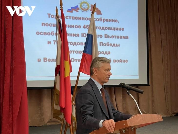 Hội hữu nghị Nga - Việt tổ chức kỷ niệm 46 năm ngày giải phóng Miền Nam - ảnh 1