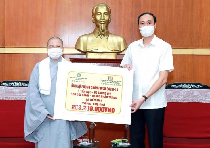Phật giáo Việt Nam tại Hàn Quốc ủng hộ Quỹ vaccine phòng chống Covid-19 - ảnh 1