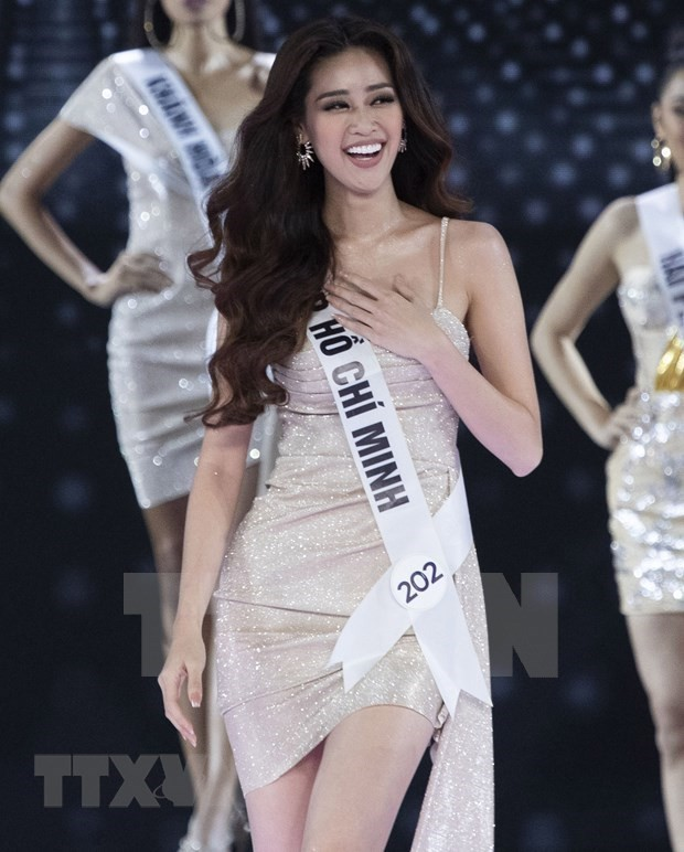 Miss Universe Vietnam 2021 finale slated for December - ảnh 1