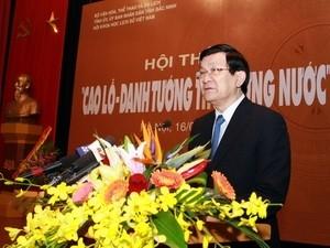 ประธานประเทศเวียดนามTrương Tấn Sang เข้าร่วมการสัมมนาเกี่ยวกับนายพลCao Lỗ ที่ปรีชาสามารถ - ảnh 1