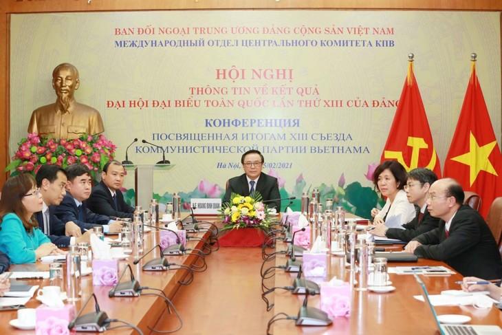 Отдел по внешним делам ЦК КПВ организовал онлайн-конференцию, посвященную итогам 13-го съезда КПВ - ảnh 1