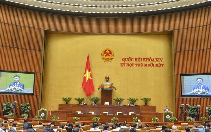 Сегодня 5 апреля парламент изберет президента и премьер-министра страны - ảnh 1