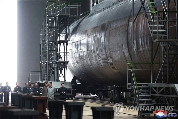 США и Республика Корея обнаружили у КНДР новую подлодку - ảnh 1