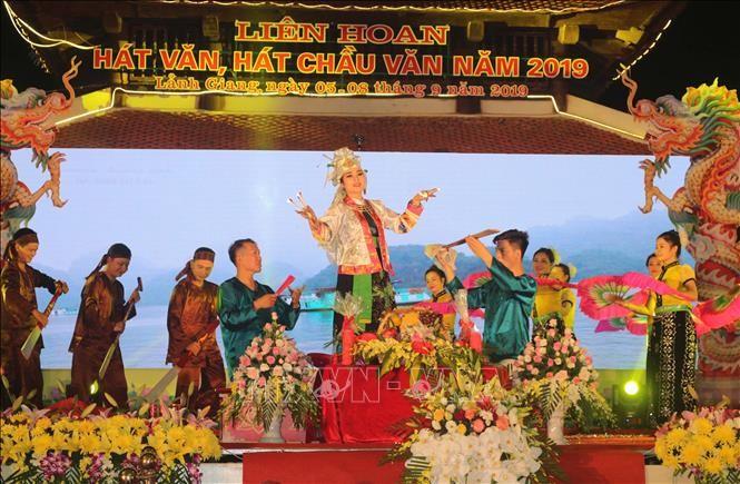 Khai mạc liên hoan hát Văn, hát Chầu văn toàn quốc năm 2019 - ảnh 1