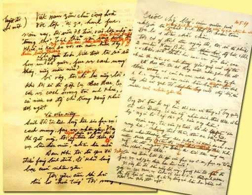 """Triển lãm tư liệu về """"các bài viết và sự nghiệp đấu tranh cách mạng của Chủ tịch Hồ Chí Minh"""" - ảnh 1"""