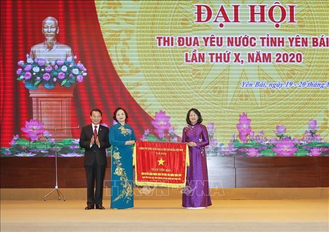 Phó Chủ tịch nước Đặng Thị Ngọc Thịnh dự Đại hội thi đua yêu nước tỉnh Yên Bái lần thứ X - ảnh 1
