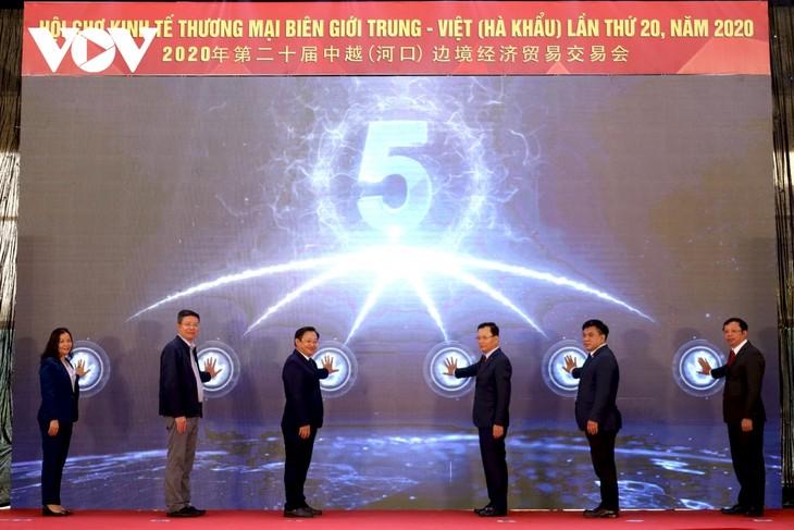 Khai mạc Hội chợ kinh tế thương mại biên giới Việt - Trung - ảnh 1