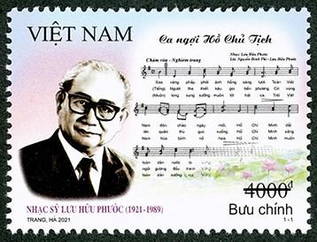 Phát hành bộ tem kỷ niệm 100 năm sinh nhạc sỹ Lưu Hữu Phước - ảnh 1