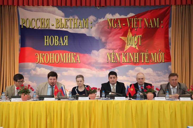 Проект «Россия – Вьетнам: новая экономика» - новые возможности для сотрудничества во многих областях - ảnh 1