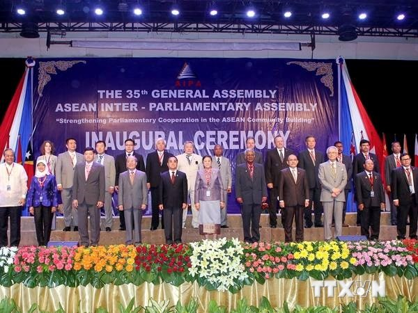 АИПА подтверждает свою роль в создании Сообщества АСЕАН - ảnh 1