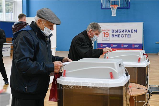 Россия назначила дату проведения первого заседания Государственной думы нового созыва  - ảnh 1