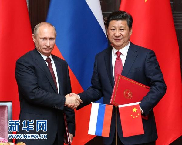 中俄加强多领域合作 - ảnh 1