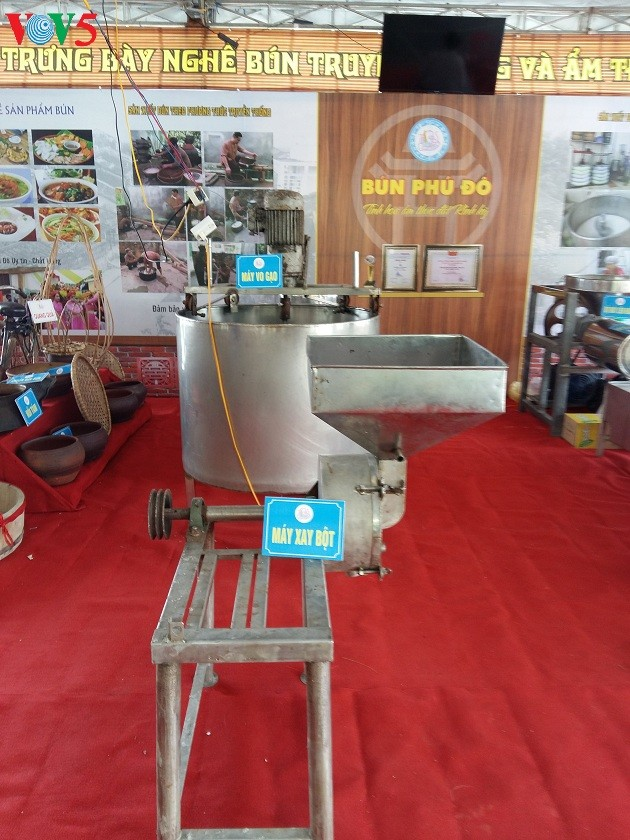 富都村的米粉生产业 - ảnh 2