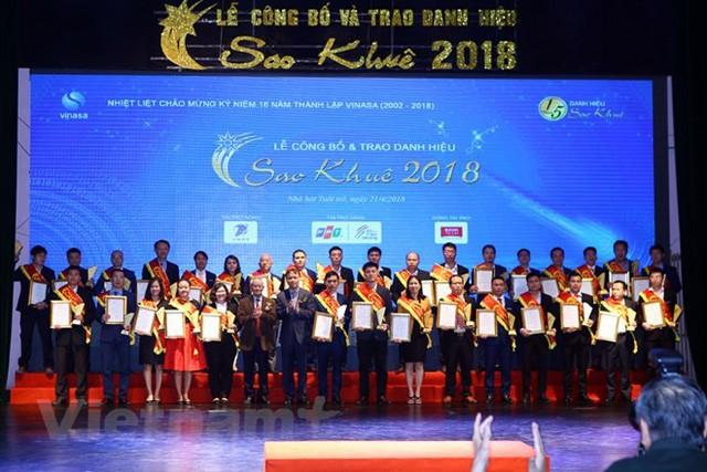 奎星奖表彰73项信息技术产品和服务 - ảnh 1