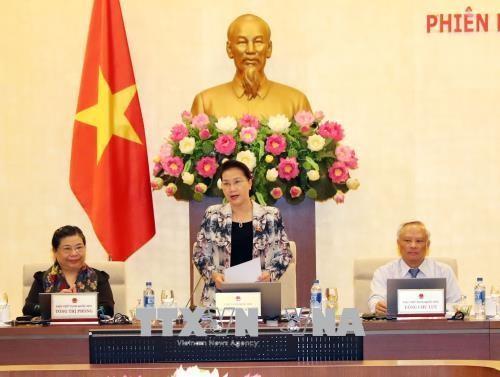 越南第14届国会常委会第25次会议开幕 - ảnh 1