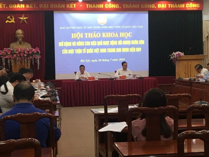 扩大并提高越南祖国阵线民间外交活动效果 - ảnh 1