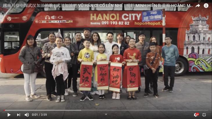 越南继续支援中国抗击疫情 - ảnh 2