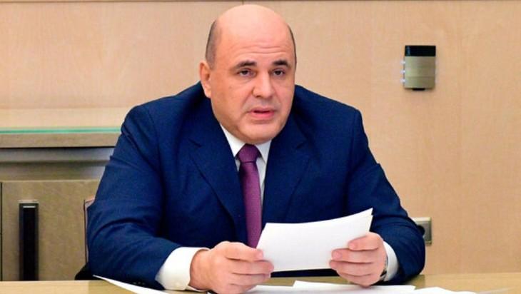 俄罗斯总理米舒斯京签发防疫新指示 - ảnh 1