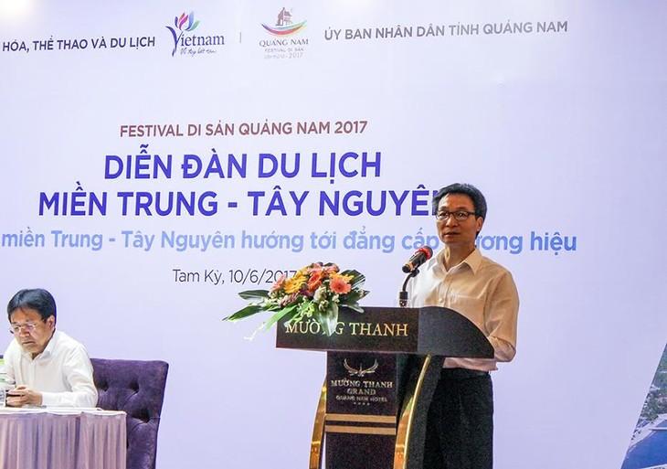 ទេសចរណ៍ភាគកណ្តាល-Tay Nguyen ឆ្ពោះទៅចំណាត់ថ្នាក់ពាណិជ្ជសញ្ញា - ảnh 1