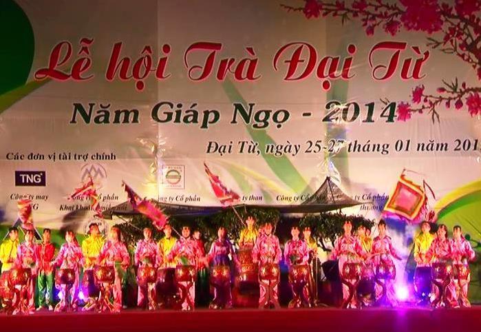 Tưng bừng lễ hội trà Đại Từ, Thái Nguyên  - ảnh 1