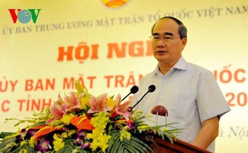 Hội nghị Chủ tịch Ủy ban MTTQ Việt Nam các tỉnh, thành phố năm 2015 - ảnh 1