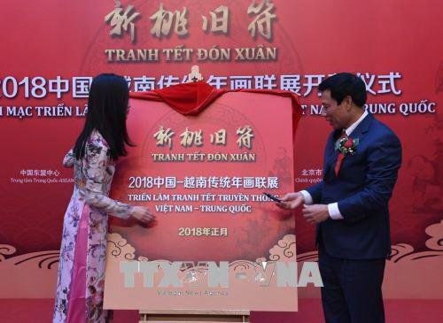 Khai mạc Triển lãm tranh Tết truyền thống Việt-Trung tại Bắc Kinh - ảnh 1