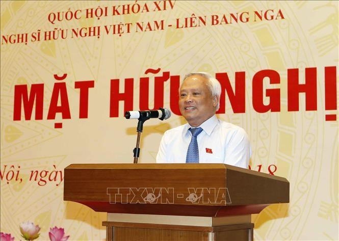 Phó Chủ tịch Quốc hội Uông Chu Lưu dự buổi gặp mặt Nhóm Nghị sĩ hữu nghị Việt Nam – Liên bang Nga - ảnh 1