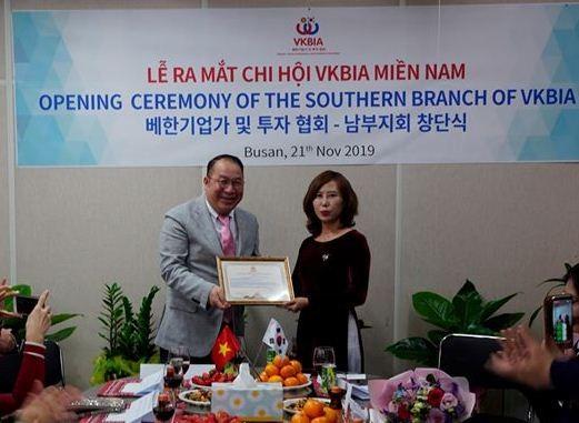 Lễ ra mắt và tổ chức hoạt động của Chi hội VKBIA – miền Nam Hàn Quốc - ảnh 3